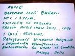 FUSIC Ogromna ilość energii siły i życia.Poczułem to podczas targów Audio Show 2010, 2009 i dziś.Przyjemność słuchania połączona  z ładowaniem wewnętrznych akumulatorów do walki ze światem  PIOTR- FUSIC